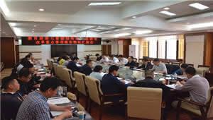 教育部督察组来滇督察教育改革重点事项落实情况