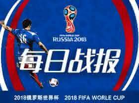 VAR又立功,格兰奎斯特点球破门!瑞典1-0战胜韩国