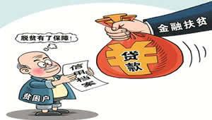 """曲靖市引入""""政府增信""""机制 撬动银行资金投入"""