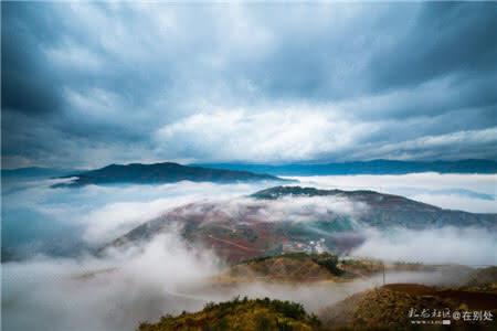 东川海科·白云深处有人家