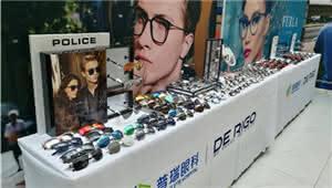 世界知名眼镜集团助阵普瑞眼科周年庆