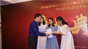 云南唯一招考中心!亚洲百强国立大学泰国清迈大学在昆录取71人