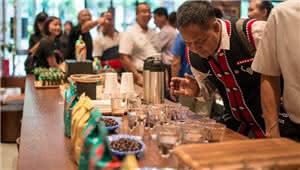 打卡新地标!星巴克中国首家咖啡原产地门店在滇开业