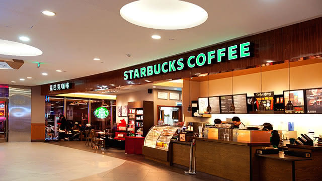 星巴克中国首家咖啡原产地门店落户普洱