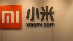 首家同股不同权公司!小米宣布7月9日将在港交所上市