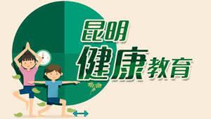 首届云南省卫生健康行业青年志愿服务项目大赛举行