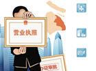中经观点:让企业收获更多政策红利