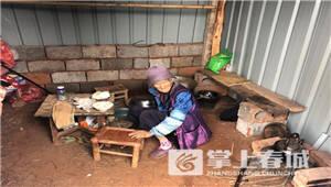 贫困户因失火无家可归 市文广体局干部自发捐款盖新屋