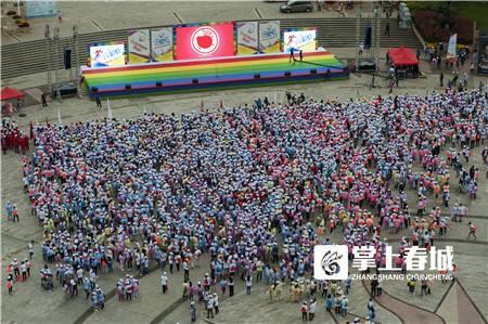 《第四届昆明无偿献血彩虹跑开幕》摄影:张家翰。