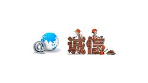 """网红店有诚信才不会""""昙花一现"""""""