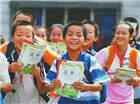 泸西城乡义务教育经费到位1.19亿余元