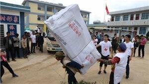 云南首届家具下乡献爱心公益活动走进寻甸联合乡