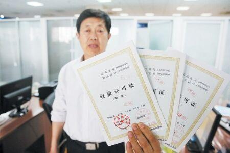 方便!云南将统一全省640项行政许可标准