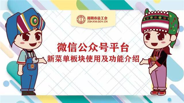 """更新版块最全指南!""""工惠卡服务平台""""升级啦"""