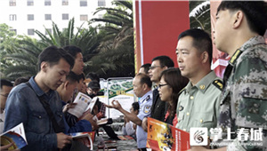 官渡区开展集中征兵宣传报名活动 感召有志青年入伍