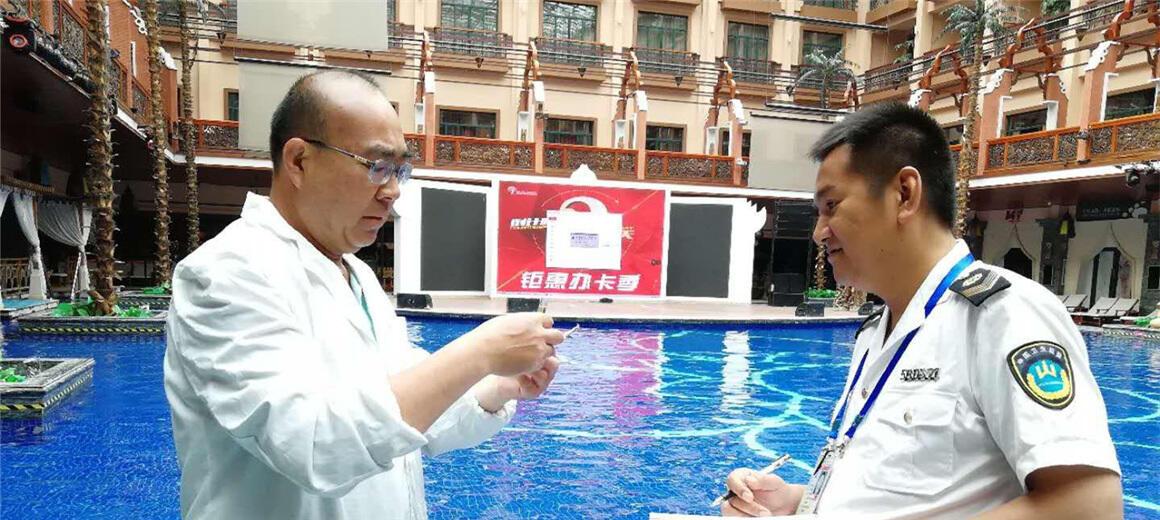 6月昆明游泳池水质合格率92.45% 这4家单位不合格