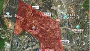 洪家营、沙沟尾推进改造 高新区将率先消灭城中村