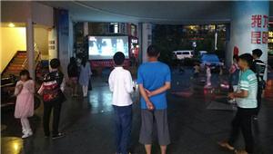 《红海行动》看起来 东庄社区放露天电影啦