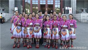 第九届中国少年儿童合唱节落幕 禄劝崇德小学彝苗童声合唱团获十佳