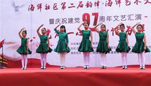 """官渡海祥社区开展""""第二届韵律海祥艺术文化节""""活动"""