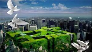 全面提升云南生态文明水平 努力建设成为中国最美丽省份
