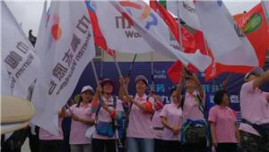 玉溪九峰巾帼志愿者服务队成立