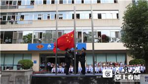 国家税务总局昆明市盘龙区税务局挂牌成立
