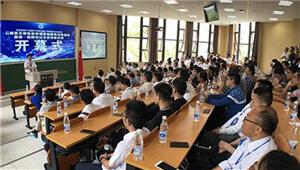 云南省第一届网络安全员技能竞赛闭幕 个人奖前三名将参加全国比赛