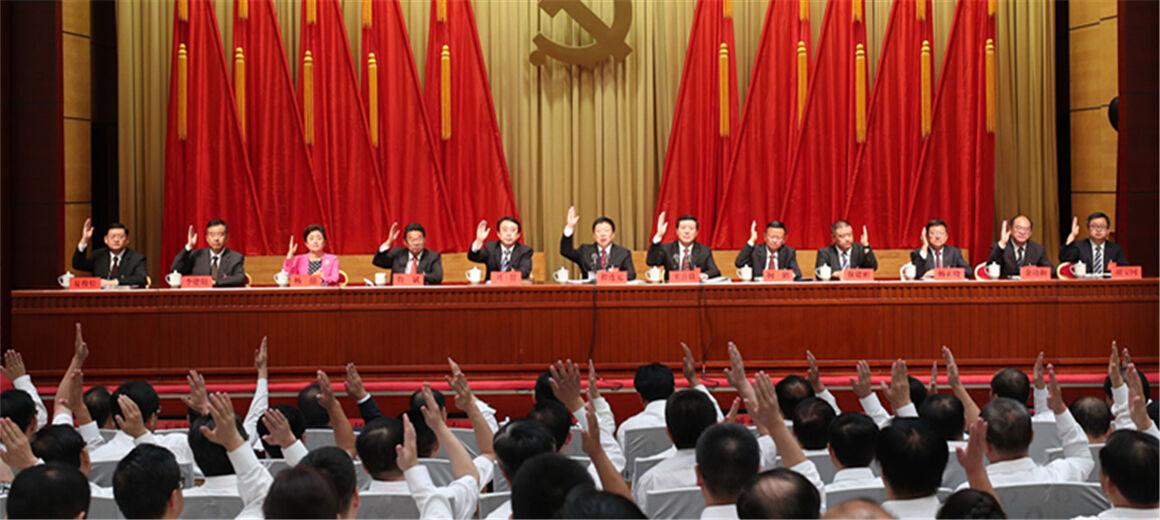 中共昆明市委十一届五次全会举行