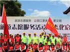 云南:数十万名青年志愿者圆满完成各大志愿工作任务