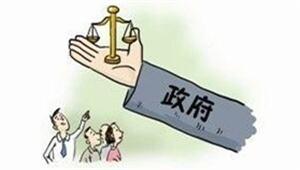 中国社科院法学所助力云南建设法治政府