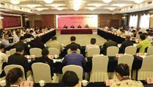 云南省举办金融行业精准脱贫攻坚工作理论业务培训