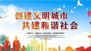 """""""云岭楷模""""禹凌云先进事迹报告会在昆举行"""