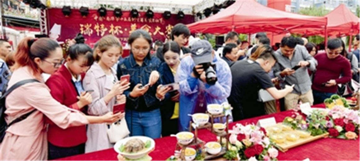 中国·南华举行第十五届野生菌美食文化节