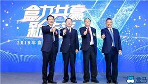 云南与阿里巴巴签署战略合作 开启零售新模式