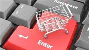 上半年全省网络零售额达360亿元