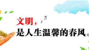 """2018年""""最美家庭""""候选家庭故事展示——双警韩林家庭"""