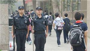 划定安全保护区!云南加强校园安防建设 至少配两名专职保安