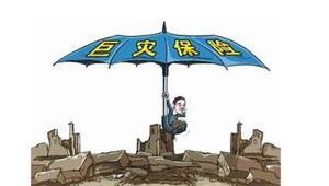 """""""8·13""""地震后 1600万元保险赔款次日支付到位"""
