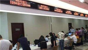 固本补强!昆明市税务局改革期间队伍思想政治工作取得实效