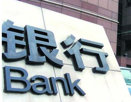 缓解实体经济压力出实招 在昆银行开展无还本续贷业务