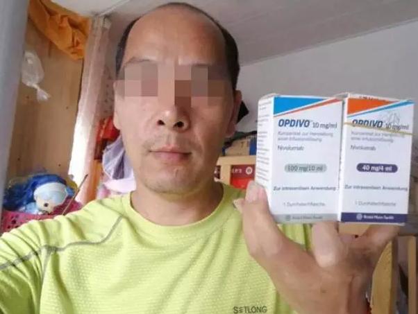 肝癌患者代购救命药被拘:法律合理,是否也能合情?