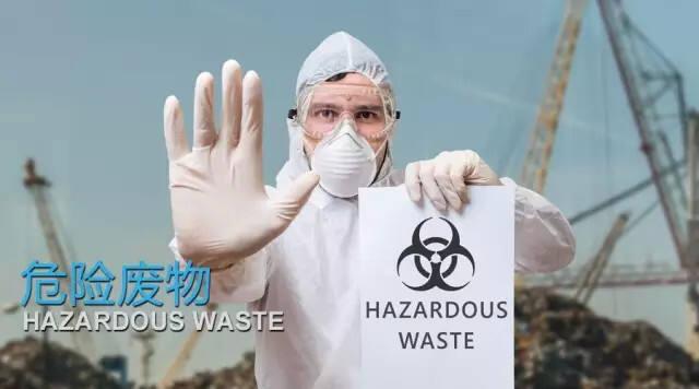 高新区组织召开汽车维修单位危险废物管理工作培训会