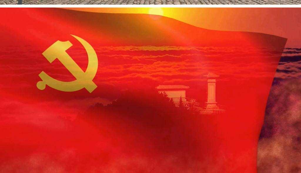 晋宁区红十字会传达学习市委十一届五次全会精神