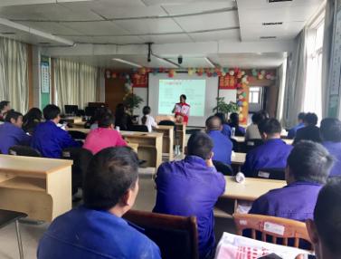 寻甸县红十字会走进企业进行应急救护知识培训