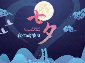 """万宏路社区开展""""我们的节日·七夕""""主题活动"""