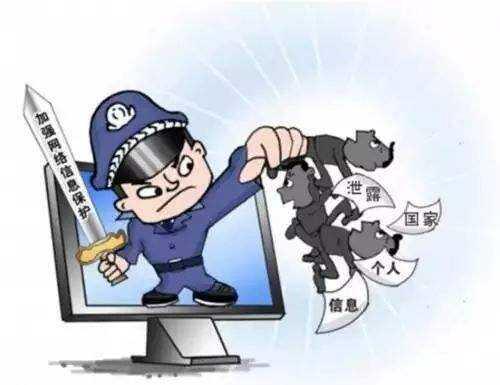 公安部公布9起打击整治网络乱象典型案例