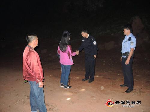 点赞!武定游客被困深山 警民联合成功搜救