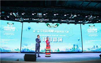"""云南省首届""""创翼云南""""创业大赛启动 金点子变好事业"""