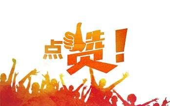 最高20万!五华区文艺精品创作扶持资金项目申报开始了